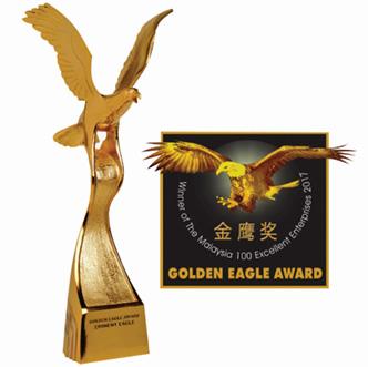 Golden-Eagle-Award-2017